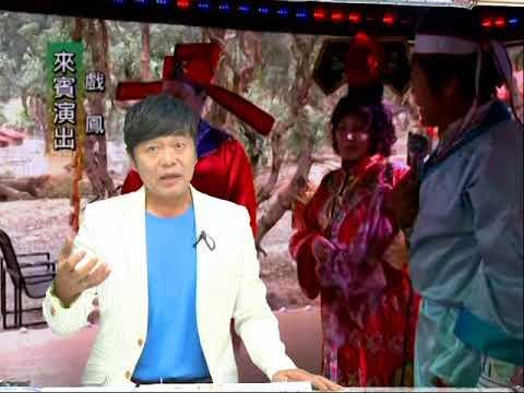 106年12月19日 阿錡to新聞 - YouTube