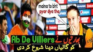 AB de Villiers officially joins PSL