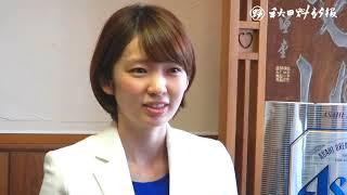 アサヒビール(東京)の2018年イメージガール・朝香りほさん(25...