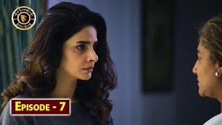 Cheekh Episode 7 | Saba Qamar & Bilal Abbas | Top Pakistani Drama