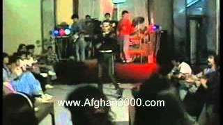 Wahid Omid - Bego Bego Bego (Old Afghan Song)