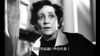 アンジェイ・ワイダ監督作『コルチャック先生』オリジナル予告編
