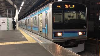 【走行音】E231系800番台 中央線各駅停車 中野→三鷹
