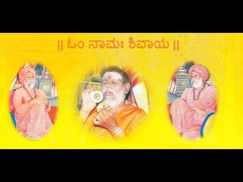 Shri Sadhguru Siddharudha kathamritha Part - 53 { 01/56 }