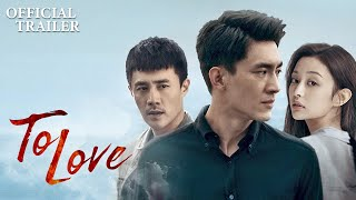 Download 🔥Official Trailer🔥 To Love (Kenny Lin Gengxin, Cass Gai) My mysterious fiancé
