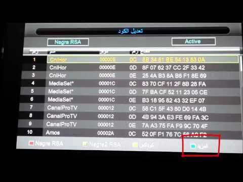 طريقة إدخال شفرة Biss وتشغيل قناة دهوك على جهاز Open Sky 02 Hd