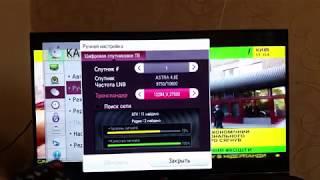 Налаштування безкоштовних супутникових каналів на телевізорі LG