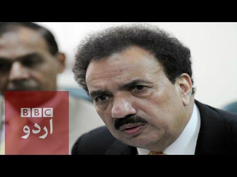 'سعودی عرب مدرسوں کی فنڈنگ کر رہا ہے' - BBC Urdu