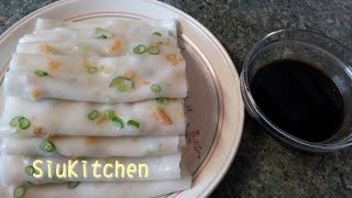 [Eng-subbed] How to make Rice Noodle Roll ( 蔥花蝦米腸粉)