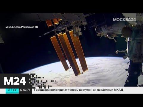 Москвичи смогут наблюдать МКС в вечернем небе - Москва 24