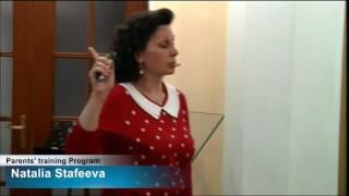 Тренинг для  родителей заочной  формы обучения, 1-4 кл