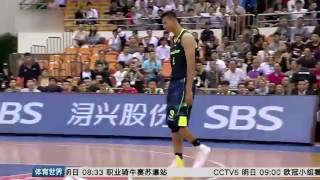 yi jianlian takes off lining shoes and leaves   comes back with nike shoes