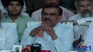 PMLn Workers Press Conference on Inflation   13 Oct 2019