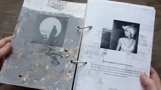 "Mixed Media Urban Loft Style Scrapbook of Fav Poetry ""Be the Light"". Elena Kasyan Pristalnaya"