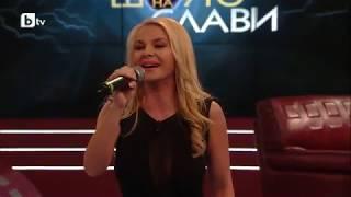 Деси Слава и КукуБенд - Лудо младо /УНИКАЛЕН LIVE/