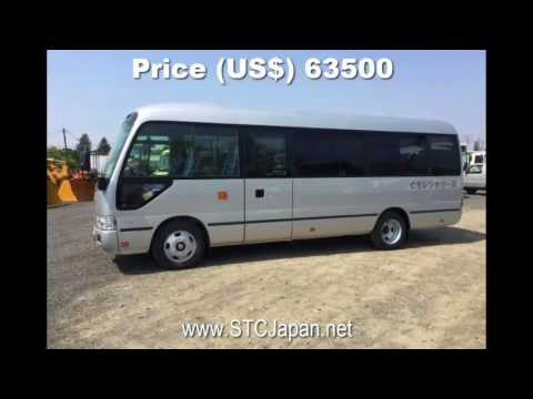 Japanese Used Car Toyota Coaster GX For Sale – STC Japan