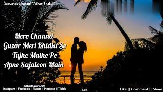 Gambar cover Tu Banja Gali Banaras Ki - Asees Kaur || Rashid Khan || Shakeel Azmi || Movie-Shaad Mein Zaroor Aana