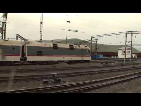 Сковородино. Амурская область вид из окна поезда