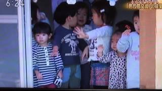 保育園児と高齢者の世代間交流11月28日NHK水戸放送されました。 お多福...