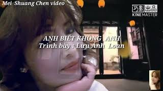 ANH BIẾT KHÔNG ANH.  Lưu Ánh  Loan
