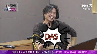 [김어준의 뉴스공장] 지하철 다스!