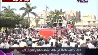 أهالي بني سويف يشيعون ضحايا العمل الإرهابي بشمال سيناء