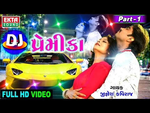 Jignesh Kaviraj || DJ Premika Part-1 || Gujarati DJ MIX Songs || Full HD Video