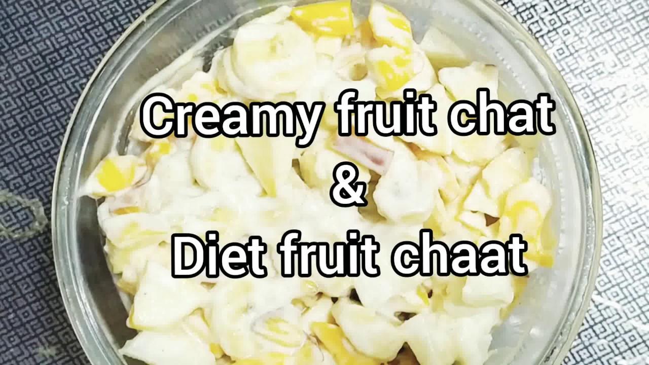 Creamy fruit chaat recipe| diet fruit chaat recipe| Creamy and Diet fruit chat by cookyumz