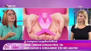 Mamografi çektirmek neden önemli?
