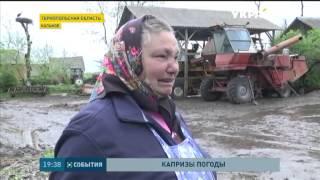 Стихия разгулялась на Западной Украине