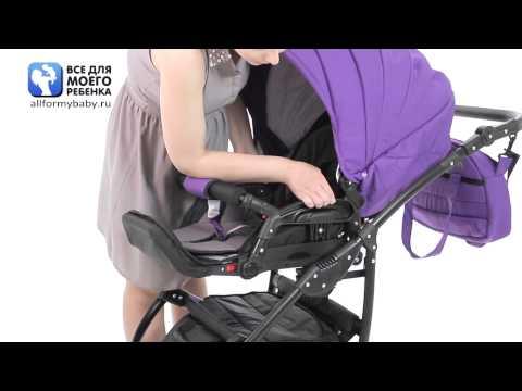 Camarelo Sevilla видео - новый видео обзор детской коляски Камарело Севилья 2013 года