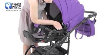 Camarelo Sevilla видео - новый видео обзор детской коляски Камарело Севилья 2013 года(Видео обзор коляски Camarelo Sevilla подробно покажет вам особенности модели, ее функциональные характеристики,..., 2013-08-04T11:01:44.000Z)