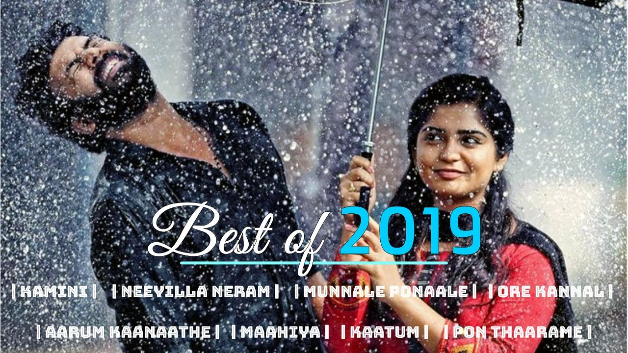 Download Best of Malayalam Songs 2019 - Malayali Mix | Beautiful Mallu Chillstep