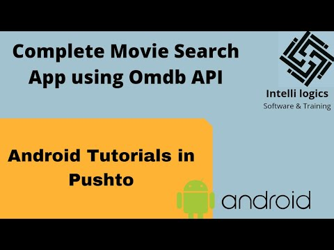 9. Android Tutorials In Pashto - Complete Movie Search App Using Omdb API
