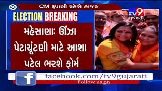 BJP's Asha Patel to file nomination form for Unjha Vidhan Sabha by-polls- Tv9