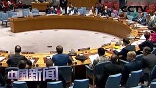 [中国新闻] 安理会紧急磋商美试射导弹 俄美代表针锋相对 | CCTV中文国际