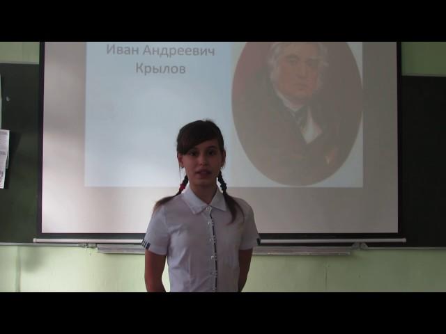 Изображение предпросмотра прочтения – ДианаМалёваная читает произведение «К соловью» И.А.Крылова