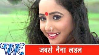 Jabse Naina Ladal Khesari Lal Yadav - Bhojpuri Hit - Nagin.mp3