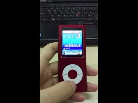 How to turn on MP3 Player