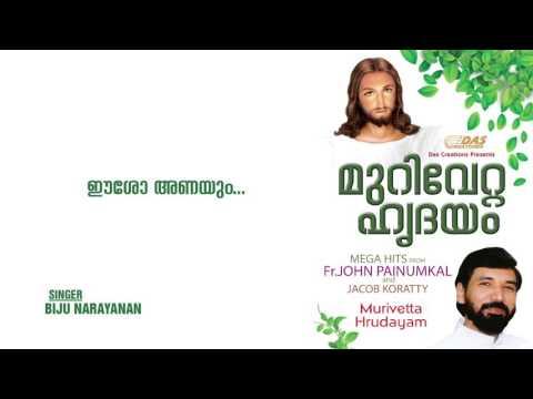 Ee Nimisham | Sung by Biju Narayanan | Murivetta Hrudayam | HD Song