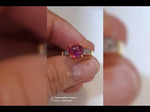 แหวนมรกต ทับทิม ไพลิน บุษราคัม