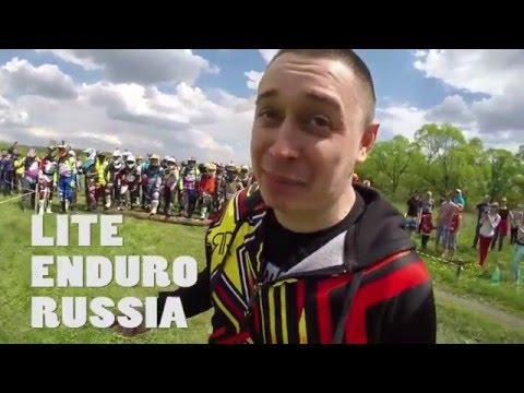 Веселый #114 на гонке в Пензе. LITE ENDURO RUSSIA