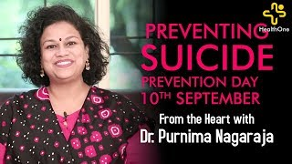 How To Prevent సూసైడ్ | సూసైడ్ Prevention Day Special | Dr. Purnima Nagaraja | TeluguOne Health