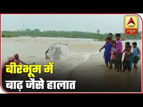 Rain Predicted In Punjab, Haryana, Bihar, MP, HP & Jharkhand Today