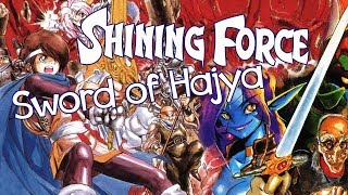 Shining Force: Sword of Hajya Review - Unepic Adventures for the Sega Game Gear
