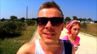 Из Питера в Крым на машине (1-4 день)