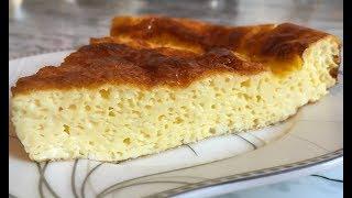 Пышный Омлет в Духовке на Завтрак Просто Объедение  / Lush Omelette in the Oven