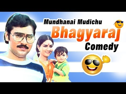 Mundhanai MudiChu  Full Comedy