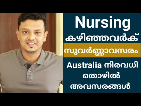 Good News For Indian Nurses | How To Get Nursing Job In Australia Explained In Malayalam