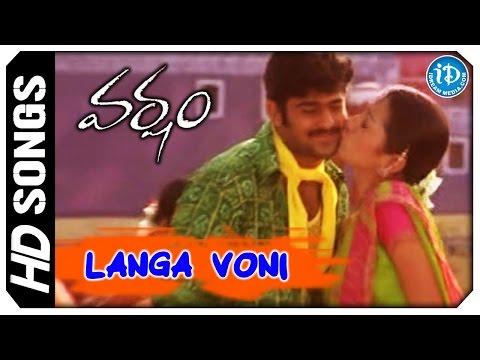 Langa Voni Video Song -  Varsham Movie | Prabhas | Trisha | Gopichand | Devi Sri Prasad